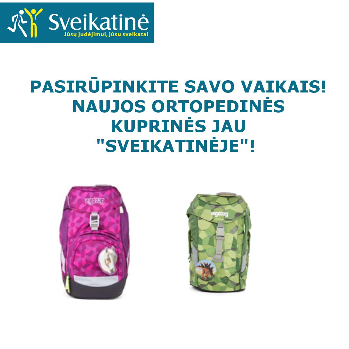ortopedines-kuprines