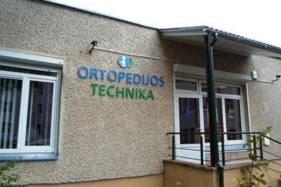 Ukmerges filialas