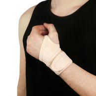 rieso-itvaras-sviesus-www-ortopedija-lt